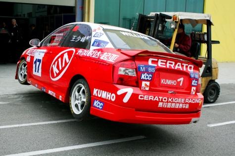 Kia_Cerato_Rally_2